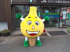 長田支店2