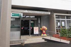 飯盛有喜支店 (2)