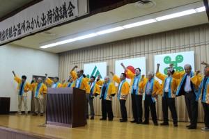 温州みかん出荷協議会 (2)