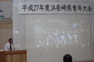 県青年大会 (2)