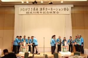 諫早カーネ30周年祝賀会 (2)
