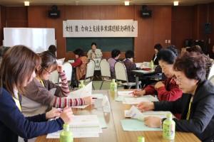 女性「農」力支援事業課題解決研修会 (5)