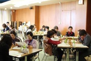 女性「農」力支援事業課題解決研修会 (2)