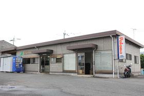 中部プロパンセンター