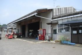 北部農機センター2-1